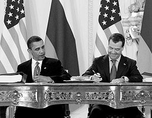 Дмитрий Медведев и Барак Обама с радостью подписали СНВ-3