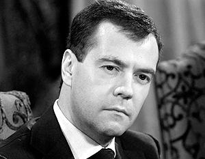 Дмитрий Медведев высказался по ключевым вопросам внешней и внутренней политики