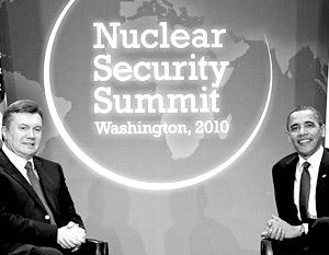 Виктор Янукович пообещал американскому президенту подарить украинское ядерное топливо России
