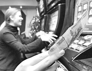 Игровые автоматы возвращаются в Москву