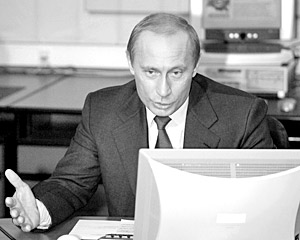 Президент РФ Владимир Путин ответит на вопросы, заданные через Интернет