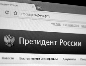 Заработали первые сайты в домене .рф