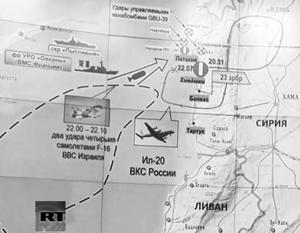 Российский Ил-20 стал жертвой «змеиных уловок» со стороны Израиля