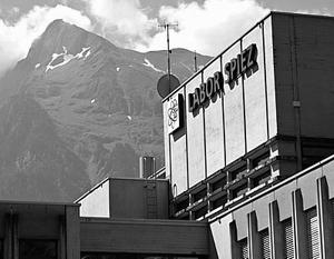 Нидерланды рассказали о «русских шпионах», якобы пытавшихся получить данные из швейцарской лаборатории, участвующей в расследовании дела Скрипалей
