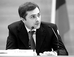 Владислав Сурков уверен: то, что наука должна быть на самоокупаемости, – это вранье