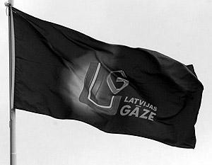 Латвийский газовый концерн заявил о том, что он договорился с Газпромом о снижении цен на газ
