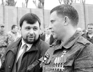 Пушилин сохранил те же должности, что у него были при Захарченко