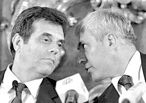 Премьер Сербии Воислав Коштуница и президент Борис Тадич