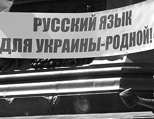 Депутаты собираются придать русскому языку твердый статус