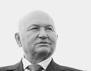 Мэру Москвы Юрию Лужкову не верится, что кто-то может отправить его раньше времени в отставку