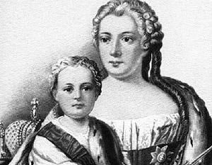 Иоанн VI Антонович – сын племянницы императрицы Анны Иоанновны, принцессы Маклебургской Анны Леопольдовны  и герцога Брауншвейг-Люнебургского Антона-Ульриха