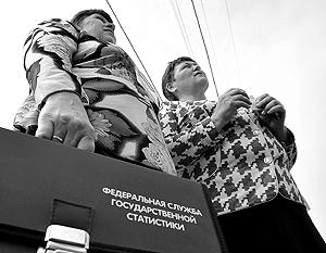 Всероссийская перепись населения окупится бюджету