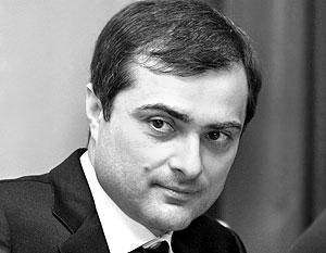 Владислав Сурков полагает, что принцип руководства столицей изменится