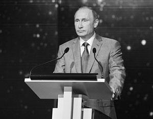 Владимир Путин особо подчеркнул, что в истории России всегда делалась ставка на людей, которые не боялись брать на себя ответственность
