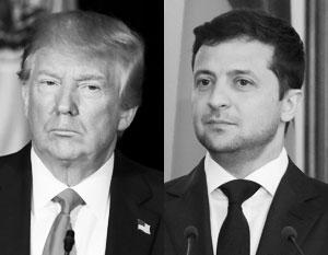 Публикация стенограммы разговора Зеленского и Трампа нанесла удар по репутации Украины