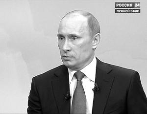 Владимир Путин дал совет «либеральной интеллигенции»