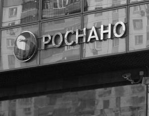 Премьер-министр России Владимир Путин распорядился акционировать Роснано