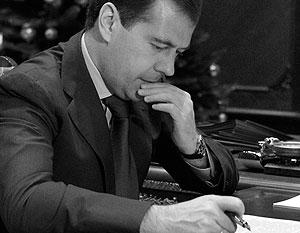 Дмитрий Медведев приказал президентам переименоваться