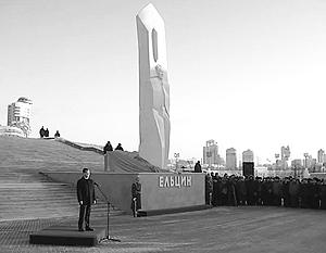 Бориса Ельцина увековечили в уральском мраморе