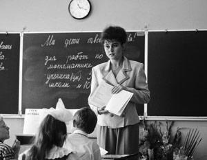 Закон об образовании вызвал серьезную полемику