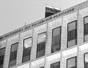 С 1 марта МВД заживет по новому закону с новой внутренней структурой