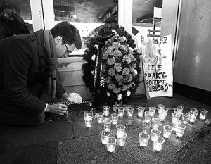 При теракте в Домодедово погибли 36 человек