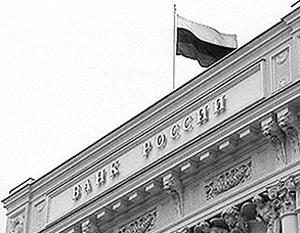 Банк России повысил ставку рефинансирования до 8%