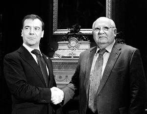 Дмитрий Медведев оценил заслуги Горбачева самой высокой наградой
