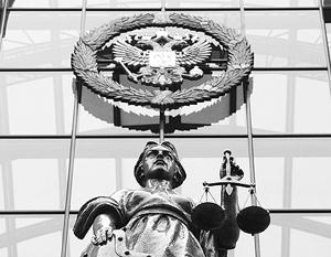 Судебная власть России нуждается в защите