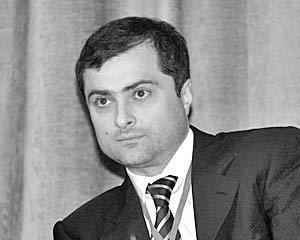 Заместитель руководителя администрации президента РФ Владислав Сурков