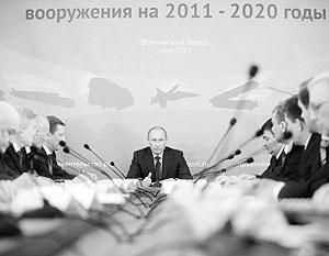 По мнению премьер-министра Владимира Путина, Россия должна своевременно укреплять обороноспособность