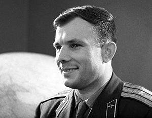 Юрий Гагарин мог совершить резкий маневр, ставший для него смертельным