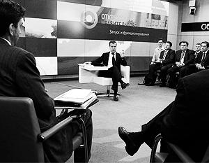 Дмитрий Медведев назвал «забавным» вариант развития событий, при котором участники Открытого правительства станут министрами