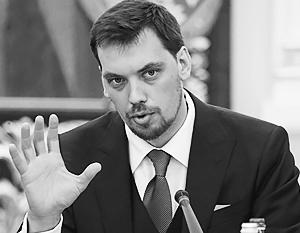 Алексей Гончарук начинает свое премьерство с обсуждения несбыточных проектов