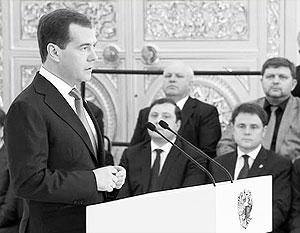 Дмитрий Медведев назвал приоритеты своего правительства