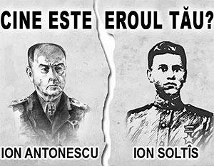 Рекламный плакат требует: «Выбери своего героя – Ион Антонеску или Ион Солтыс?»