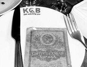 Тбилисский ресторан «КГБ» также может пострадать от нововведений грузинских властей