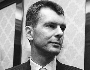 Президент группы ОНЭКСИМ Михаил Прохоров обязуется довести до конца все начатые им бизнес-проекты