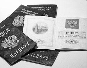 Нынешние паспорта останутся служить до окончания срока действия