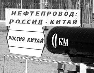 Китай будет договариваться с Россией об изменении условий поставок нефти