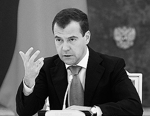 Дмитрий Медведев рассказал, какие налоги придется платить бизнесу и населению