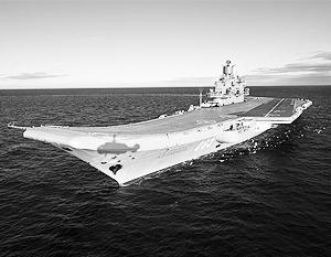 Единственный российский авианосец «Адмирал флота Советского Союза Кузнецов» так и останется в ближайшие годы единственным
