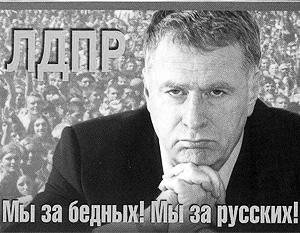 Владимир Жириновский готов к союзу с националистами