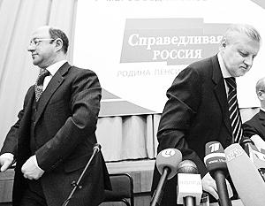 Александр Бабаков не согласился с популизмом Миронова и вышел из партии