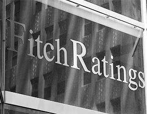 Агентство Fitch подтвердило рейтинг США на максимальном уровне
