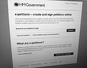Под сенью английской королевы возник сайт, знаменующий собой возрождение прямой демократии