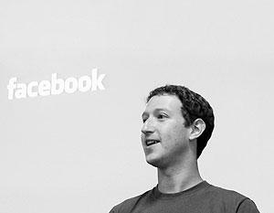 Марк Цукерберг возглавил рейтинг представителей «новой элиты»