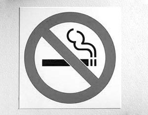В России собираются ограничить права курильщиков