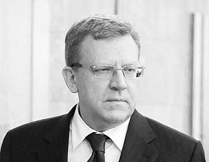 Эксперты противоречиво оценивают деятельность Кудрина на посту главы Минфина
