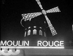 Вывеска знаменитого французского кабаре «Мулен Руж»